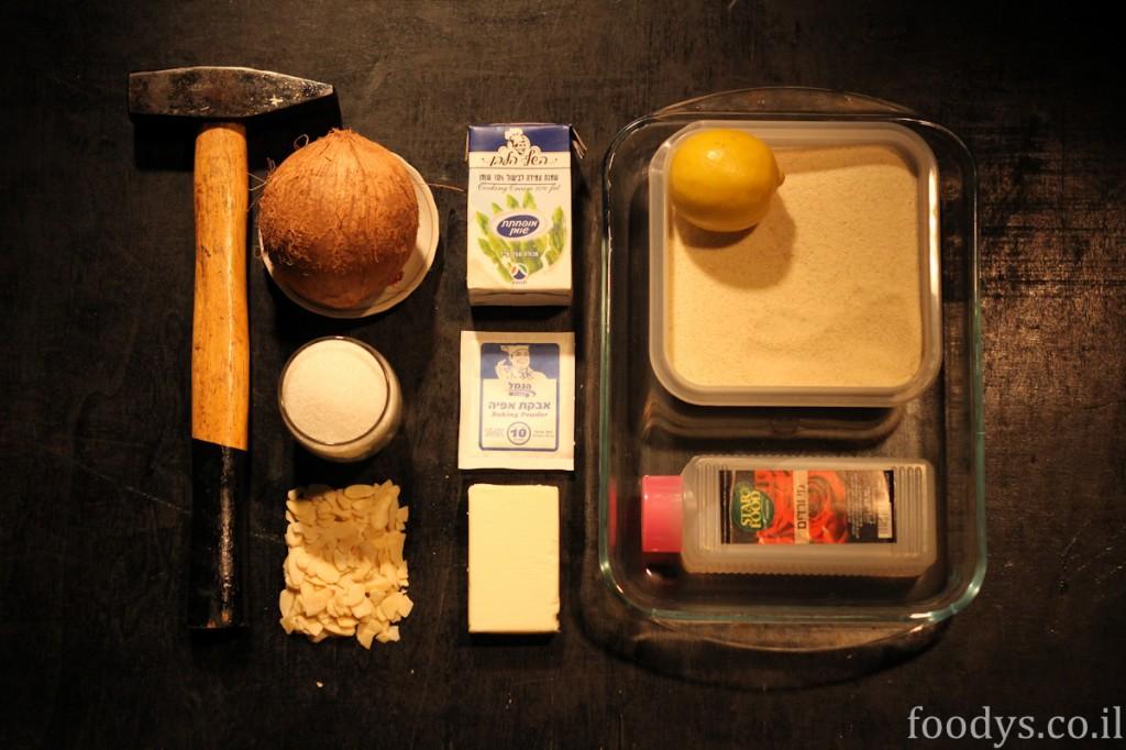 Ингредиенты для Басбусы