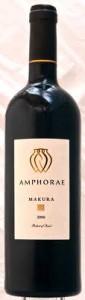 Израильское вино: Макура Амфора Израиль