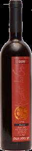 Израильское вино: Мерло Бронза Базелет Хаголан Израиль