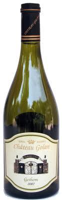 Израильское вино: Гешем Лаван, Шато Голан, Израиль