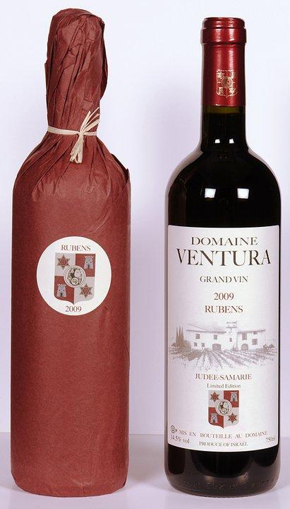 Израильское вино, Гран Ван, Рубенс, Домейн Вентура, Иудейские горы, Израиль