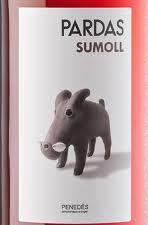 Испанское вино: Розе Сумоль Пардас Каталония Испания