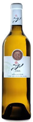 Израильское вино: Совиньон Блан Ятир Израиль