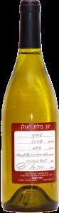 Израильское вино: Шардоне, Базелет Хаголан, Израиль