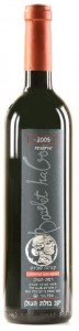 Израильское вино: Каберне Совиньон Резерв Базелет Хаголан Израиль