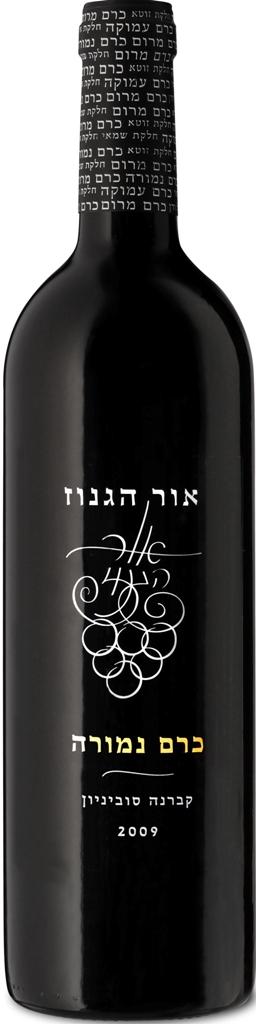 Израильское вино: Намура Ор Хагануз Голанские высоты Израиль