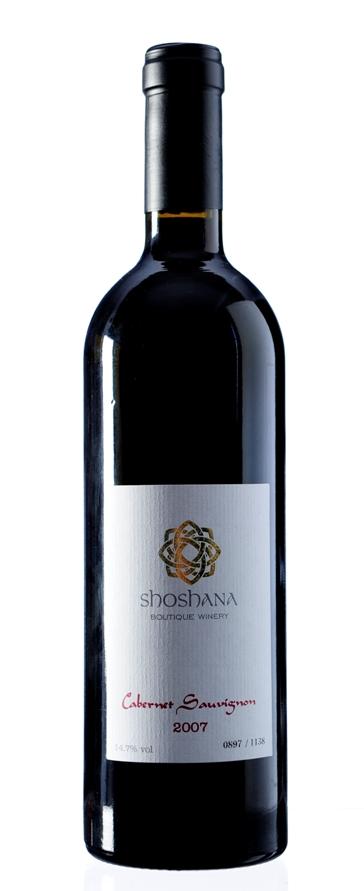 Израильское вино: Каберне Совиньон Шошана Израиль