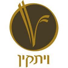 Израильское вино: Винодельня Виткин - лого