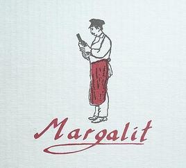 Израильское вино: Винодельня Маргалит - Лого