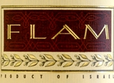 Израильское вино: Винодельня Флам  - Лого