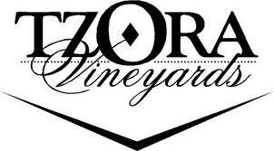 Израильские вина : Винодельня Цора - Лого