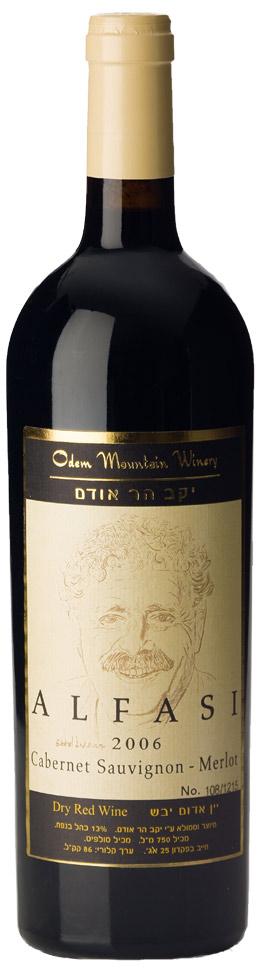 Израильское вино: Альфаси, Хар Одем, Иудейские горы, Израиль