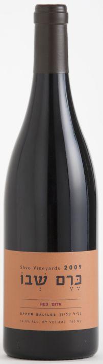 Израильские вина: Красное, Керем Шво, Верхняя Галилея, Израиль