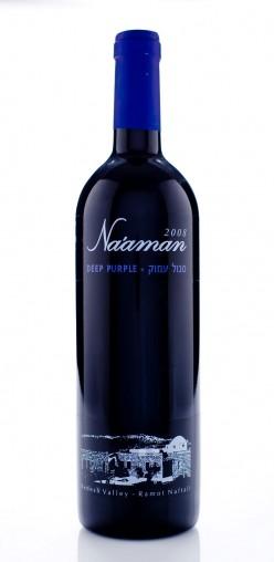 Израильские вина: Дип Перпл, Нааман, Голанские высоты, Израиль