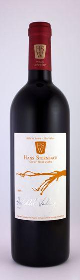 Израильское вино: Нахаль Хахлиль, Ханс Штернбах, Иудейские горы, Израиль