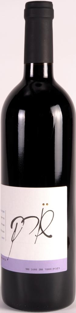 Израильское вино: Пети Вердо, Виноградник Мата, Сорек, Иудейские горы, Израиль