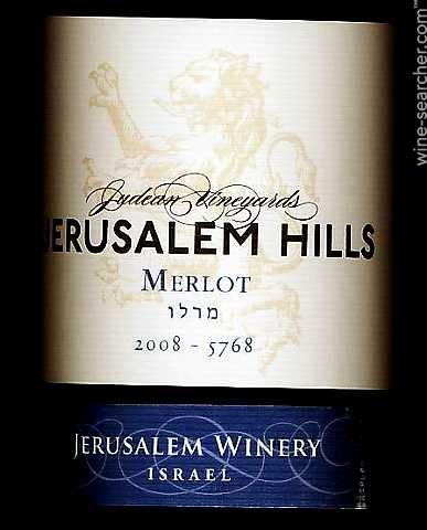 Jerusalem Winery Jerusalem Hills Merlot