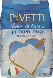 Мука из Италии Pivetti 00
