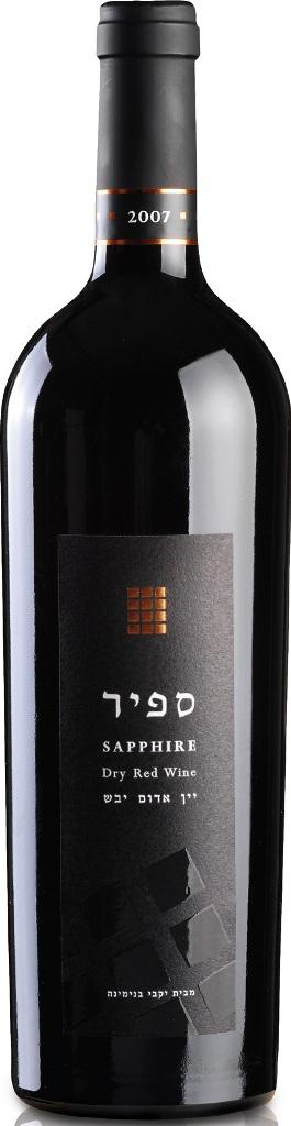 Израильское вино, Кошерное,  Хошен, Сапфир, 2009, Биньямина, Верхняя Галилея, Израиль