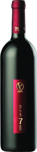 Израильское вино, Кариньян, Виткин, Центральный Израиль
