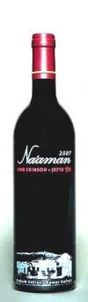 Израильское вино, Кинг Кримсон, 2007, Нааман, Голанские высоты, Израиль