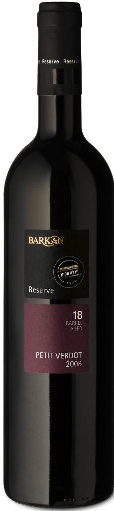 Израильское вино, Пети Вердо, 2008, Баркан, Резерв, Кошерное, Иудейские горы, Израиль