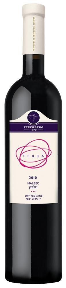 Израильское вино, Мальбек, Терра, 2010, Теперберг, Кошерное, Иудейские горы, Израиль