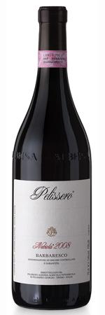Итальянские вина, Nubiola, 2008, Barbaresco DOCG, Pelissero, Пьемонте, Италия