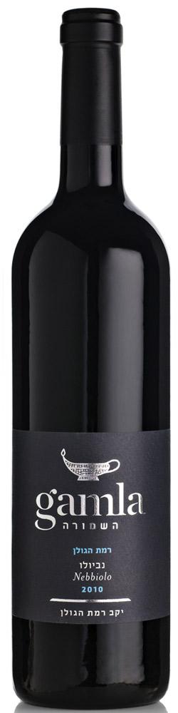 Израильские вина, неббиоло, 2010, Гамла, Хашмура, Рамат Хаголан, Кошерное, Голанские высоты, Израиль