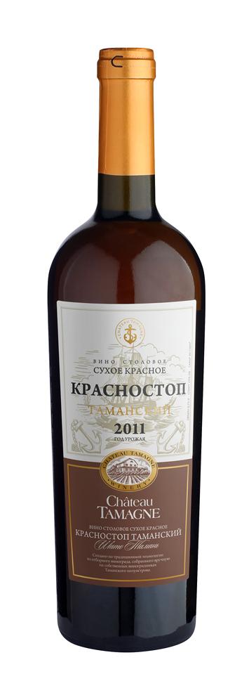 Российское вино, Красностоп, 2011, Reserve, Chateau Tamagne, Кубань-Вино, Краснодарский край, Россия