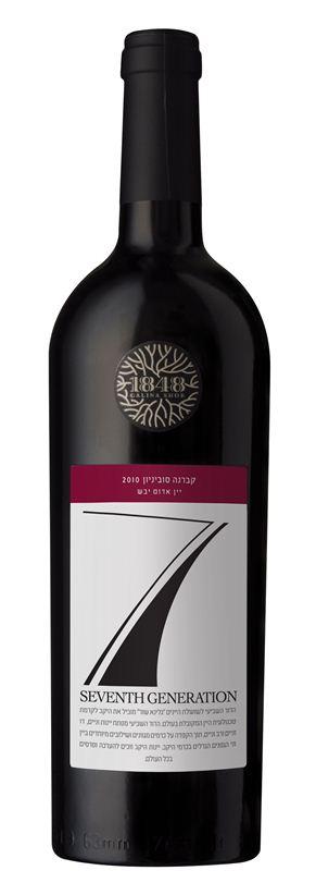 Израильское вино, Кошерное, Cabernet Sauvignon, 2009, 7th Generation, 1848, Israeli Blend, Израиль