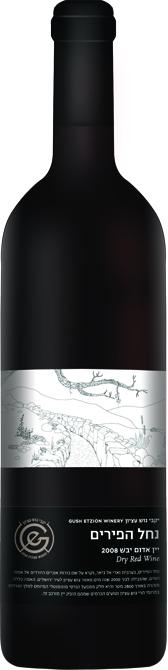 Израильское вино, Nahal Hapirim, 2005, Gush Etzion, Иудейские горы, Израиль