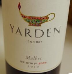 Израильское вино, Malbec, 2010, Yarden, Golan Heights Winery, Голанские Высоты, Израиль