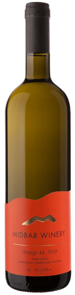 Orange 44 Midbar Winery